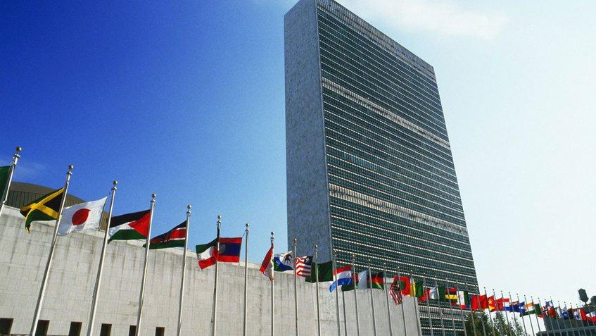 Resultado de imagen para Sede de la ONU en Nueva York
